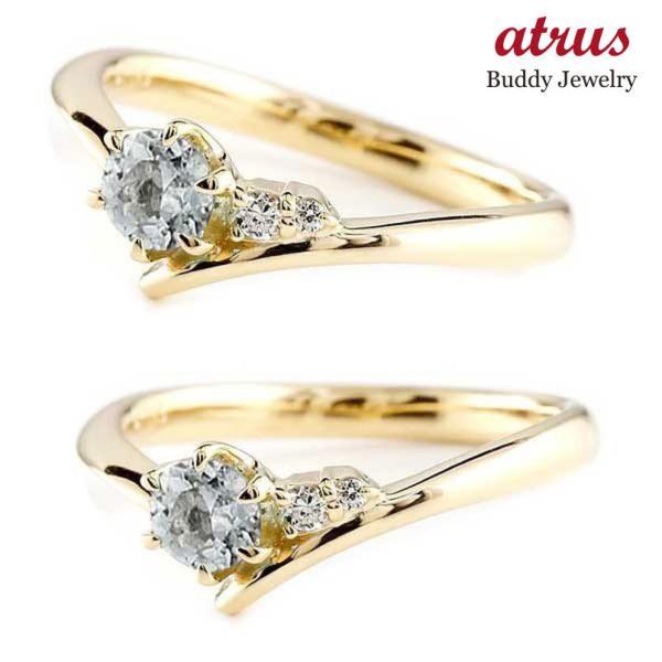 レディース ペアリング アクアマリン イエローゴールドk10リング ダイヤモンド 指輪 ピンキーリング 一粒 大粒 k10 レディース 3月誕生石 宝石 トラスト 母の日