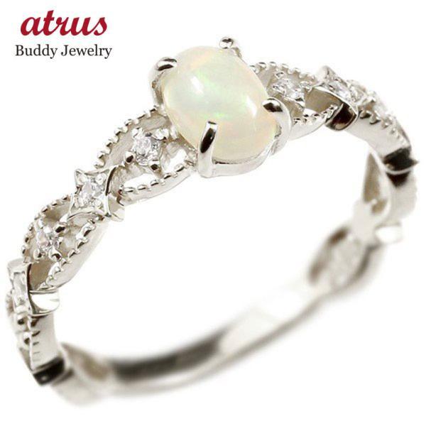 婚約指輪 リング ホワイトゴールドk18 オパール キュービックジルコニア エンゲージリング 指輪 透かし ミル打ち ピンキーリング アンティーク 18金 レディース