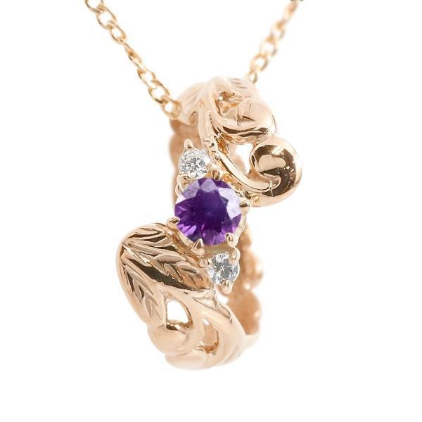ハワイアンジュエリー ネックレス アメジスト ダイヤモンド ベビーリング ピンクゴールドk18 チェーン ネックレス レディース 18金 プレゼント 女性 送料無料