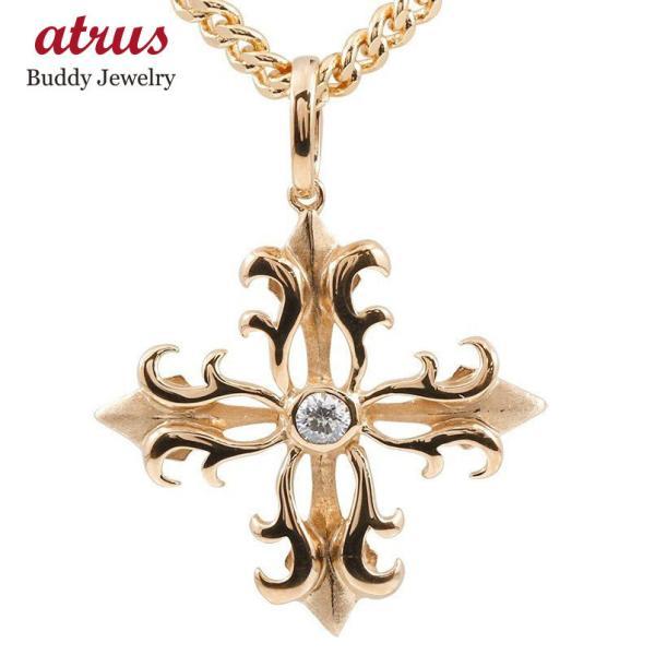 喜平用 メンズ ネックレス トップ クロス 透かし キュービックジルコニア  ピンクゴールドk18 ペンダント 十字架 18金 キヘイチェーン つや消し