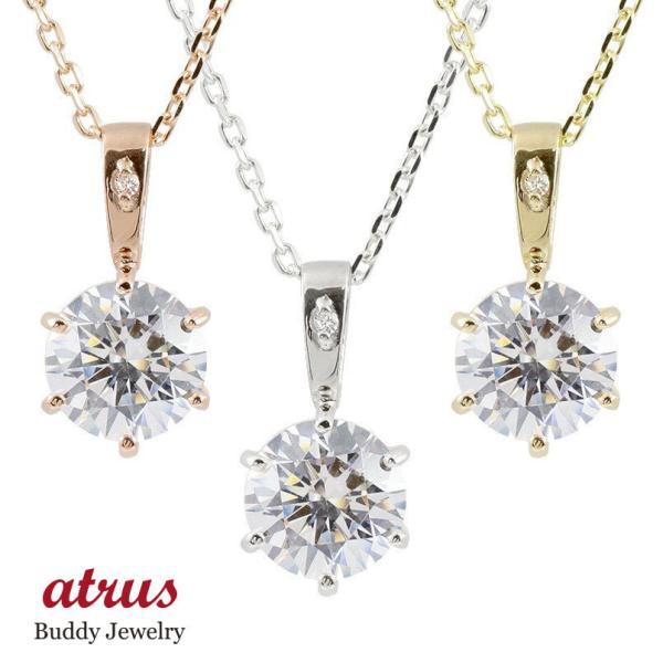 ネックレス レディース 一粒 ダイヤモンド 大粒 1カラットサイズ相当 スワロフスキーキュービック ハート インフィニティ クローバー シルバー925 送料無料 atrus
