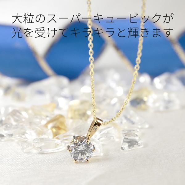 ネックレス レディース 一粒 ダイヤモンド 大粒 1カラットサイズ相当 スワロフスキーキュービック ハート インフィニティ クローバー シルバー925 送料無料 atrus 04