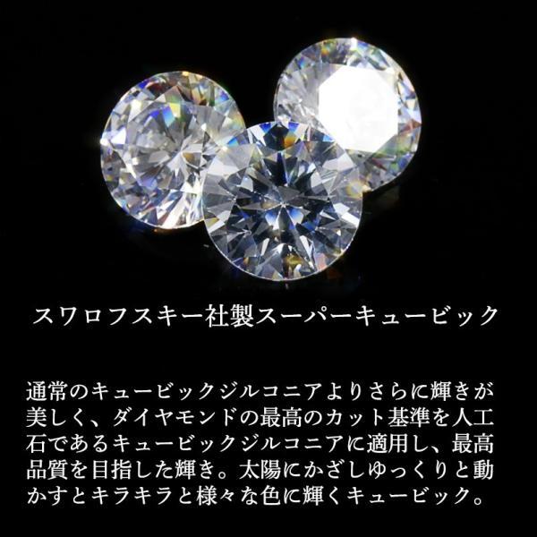 ネックレス レディース 一粒 ダイヤモンド 大粒 1カラットサイズ相当 スワロフスキーキュービック ハート インフィニティ クローバー シルバー925 送料無料 atrus 05