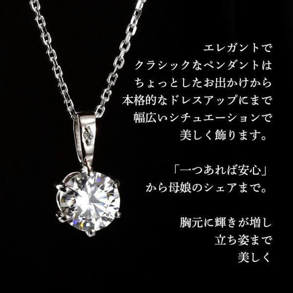 ネックレス レディース 一粒 ダイヤモンド 大粒 1カラットサイズ相当 スワロフスキーキュービック ハート インフィニティ クローバー シルバー925 送料無料 atrus 06