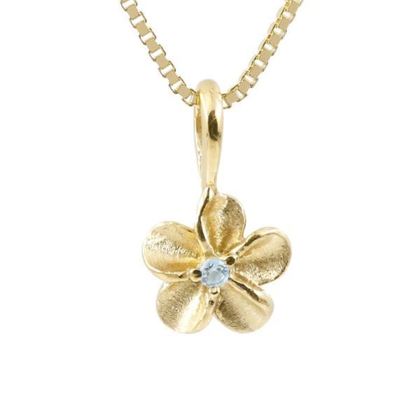 ハワイアンジュエリー メンズ ネックレス ブルートパーズ イエローゴールドk18 プルメリア ベネチアンチェーン ペンダント 18金 花 フラワー 青い宝石 送料無料