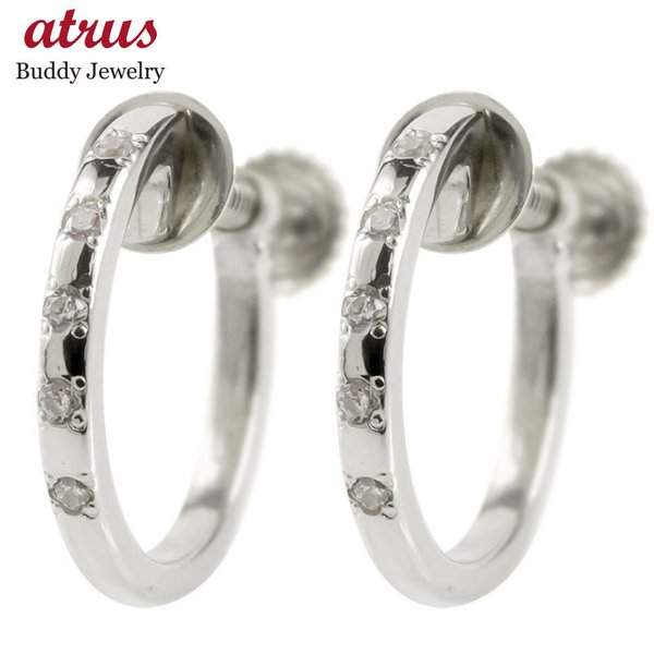 ピアス プラチナ フープ ノンホール シンプル イヤリング ダイヤモンド レディース pt900 リング G型 ねじ式 ダイヤ 送料無料 人気
