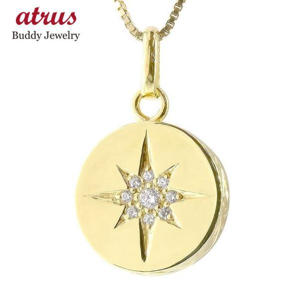 18金 ネックレス メンズ ダイヤモンド ハワイアンジュエリー ペンダント ベネチアンチェーン イエローゴールドk18 ダイヤ 星 スター アミュレット 送料無料