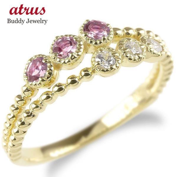 婚約指輪 安い ゴールド リング レディース キュービックジルコニア ピンクトルマリン 2連 指輪 イエローゴールドk10 エンゲージリング ピンキーリング 送料無料