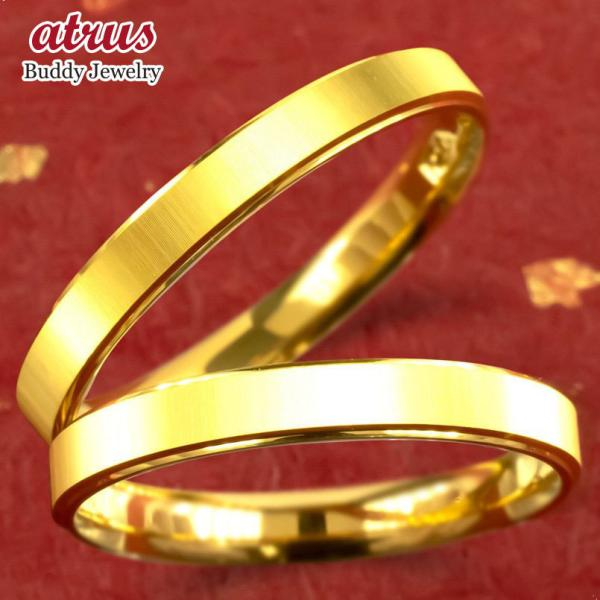 LGBTQ トラスト 24金 ペアリング 2本セット 鍛造 指輪 k24 24k 金 ゴールド 結婚指輪 安い 純金 マリッジリング カップル メンズ レディース 地金 人気 送料無料
