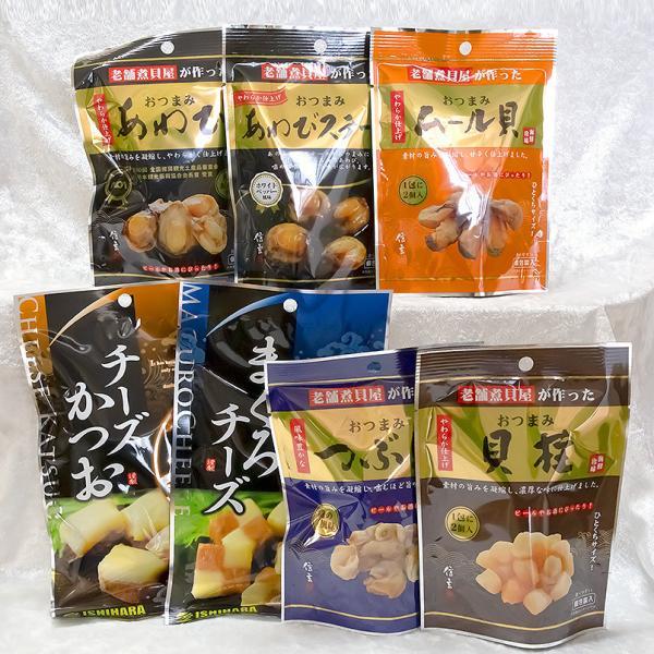 ギフト おつまみ 貝シリーズ 5種 あわび つぶ貝 ムール貝 貝柱 まぐろチーズ チーズかつお 詰め合わせ セット 肴 おやつ 贈り物 あすつく 送料無料