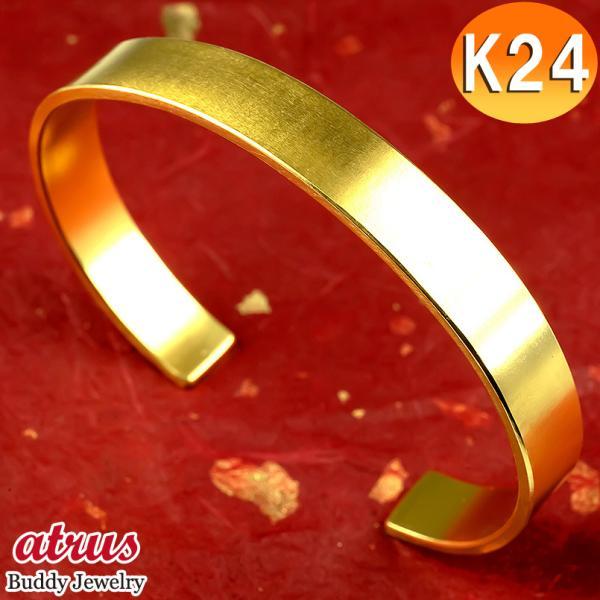 造幣局検定刻印付 24金 メンズ バングル ブレスレット 純金 24K k24 鍛造技法 シンプル 地金 男性 送料無料