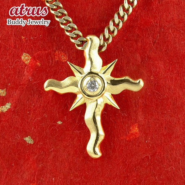 24金ネックレス メンズ 純金 ダイヤモンド 太陽 クロス 十字架 24K ペンダント トップ ゴールド k24 金 ダイヤ 一粒 キヘイチェーン 送料無料