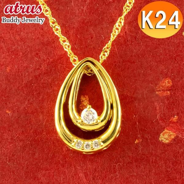 24金ネックレス 純金 3way ティアドロップ ダイヤモンド レディース ゴールド 24K ペンダント ゴールド k24 雫 つゆ型 涙型 大人 あすつく 送料無料
