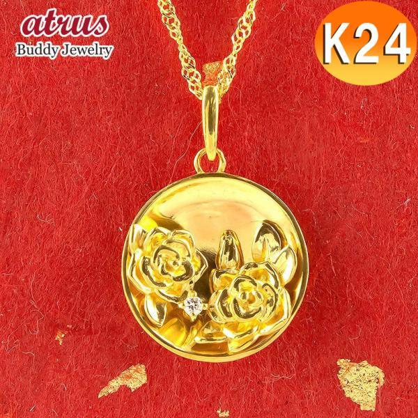 24金ネックレス 純金 ローズディッシュ ダイヤモンド レディース ゴールド 24K 薔薇 花 フラワー バラ ペンダント ゴールド k24 ダイヤ 女性 大人 送料無料