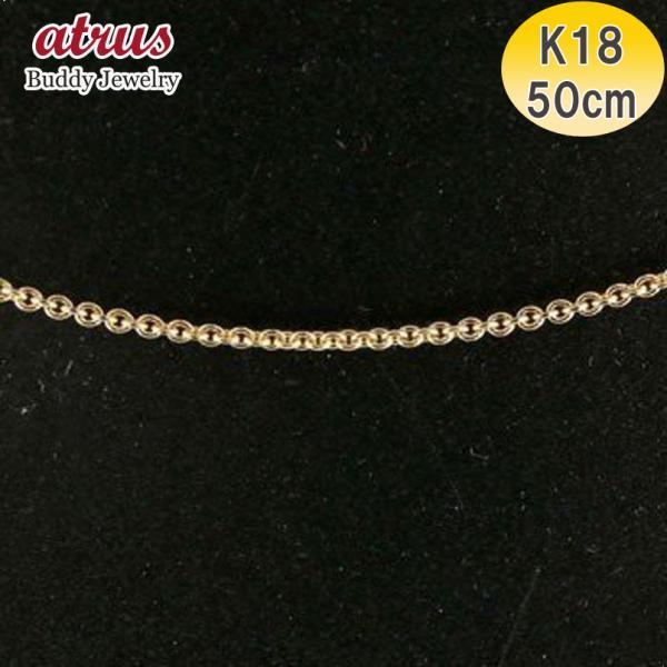 18金ネックレス ロングネックレス イエローゴールドk18 アズキチェーン レディース 50cm 地金 小豆 母の日