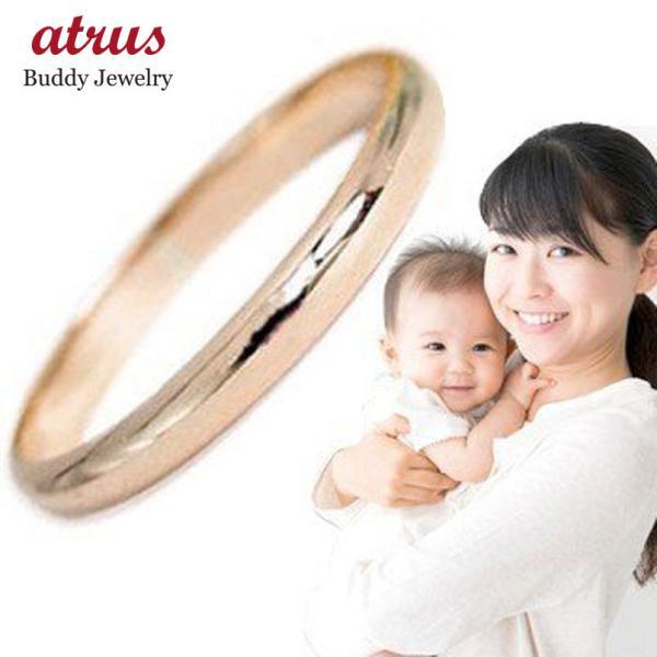 ピンキーリング リング 指輪 地金リング 宝石なし ピンクゴールドk18 18金 刻印 ママジュエリー 出産祝い 育児 ママデビュー ストレート 2.3 母の日