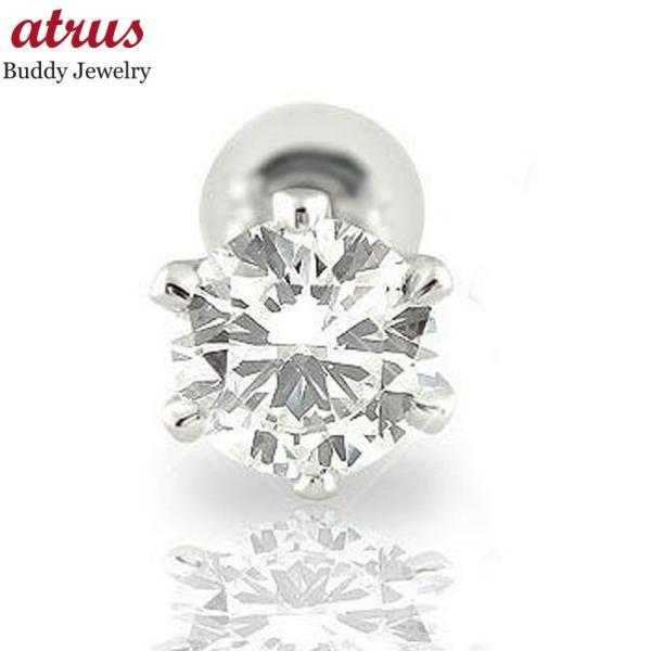 ピアス プラチナ 鑑定書付 片耳ピアス ダイヤモンド ピアス 一粒 プラチナ ダイヤモンド 0.25ct VSクラス ダイヤ フックピアス 宝石 ゆれるピアス 母の日