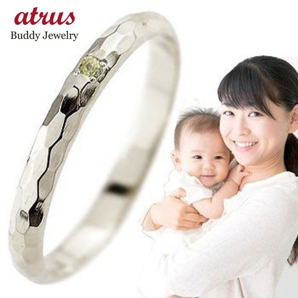 ピンキーリング ペリドット シンプル 普段使い 人気 指輪 刻印 プラチナ 8月誕生石 ママジュエリー 出産祝い 育児 ママデビュー ストレート 2.3 送料無料