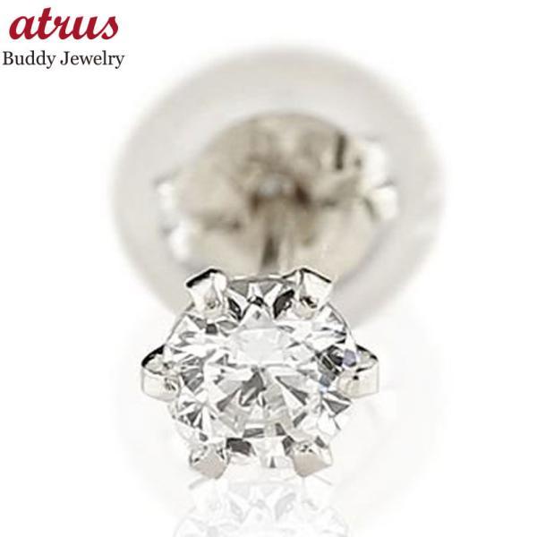 ピアス メンズ プラチナ 片耳ピアス ダイヤモンド プラチナ900 ダイヤモンド 0.1ct 誕生石 ダイヤモンド 片方の片側ピアスとしてダイヤ 男性用 あすつく atrus