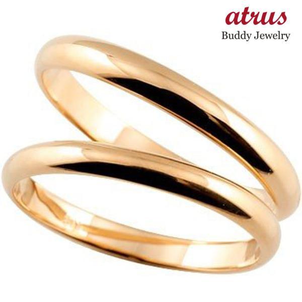 ストレート マリッジリング 甲丸 指輪 ピンクゴールドk10 結婚指輪 ペアリング 10金 カップル 2.3 メンズ レディース