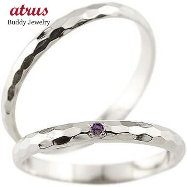 甲丸 ペアリング アメジスト ホワイトゴールドk18 人気 結婚指輪 マリッジリング 18金 結婚式 シンプル ストレート カップル 宝石  女性 母の日
