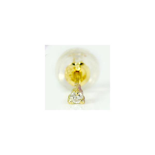 片耳ピアスダイヤモンド ピアス 一粒 イエローゴールドk18ダイヤモンド ダイヤ 18金 宝石 母の日
