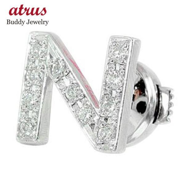 メンズ ピンブローチ ラペルピン ダイヤモンド イニシャル N プラチナ タイタック タイピン タックピン ダイヤ スタッドボタン 送料無料