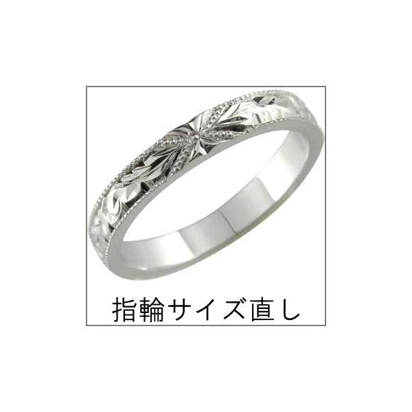 リング 指輪 サイズお直し 修理加工 結婚指輪 ペアリング マリッジリング 婚約指輪 エンゲージリング atrus