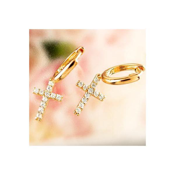 クロス ピアス ダイヤモンド ピンクゴールド フープピアス ダイヤモンドピアス ダイヤ 18金 宝石 ピアス リング 母の日