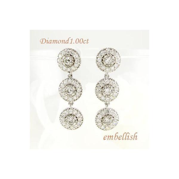 ラウンド ピアス ダイヤモンド ホワイトゴールド K18WG ダイヤピアス ミル打ち ダイヤ 18金 母の日