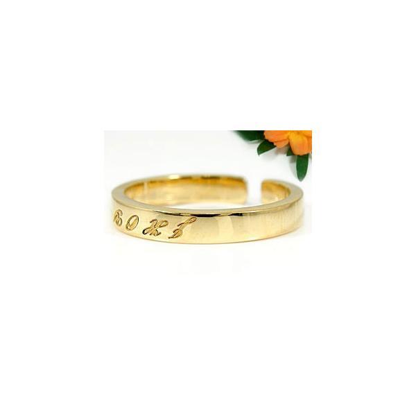 刻印 トゥリング 文字入れリング 足の指輪 イエローゴールドk18 刻印 k18 レディース シンプル 人気 クリスマス 女性