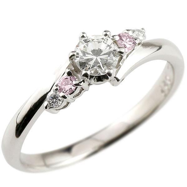 鑑定書付 VSクラス ハードプラチナ950 ダイヤモンド 婚約指輪 エンゲージリング リング 一粒 大粒 ダイヤ ピンクダイヤモンド ストレート クリスマス 女性
