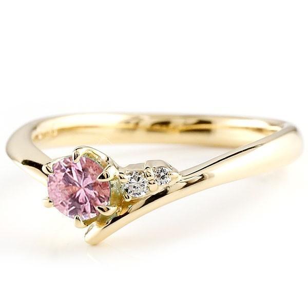 ピンキーリング 婚約指輪 エンゲージリング ピンクサファイア イエローゴールドk18リング ダイヤモンド 指輪 一粒 大粒 k18 レディース 9月誕生石 宝石