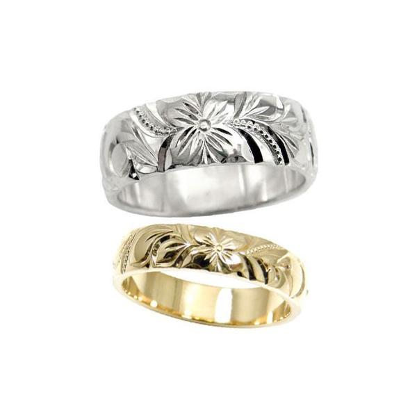 マリッジリング 結婚指輪 ペアリング ハワイアン ホワイトゴールドK18 イエローゴールドK18 K18 ハワイアンジュエリー2本セット 結婚式 18金 ストレート 母の日