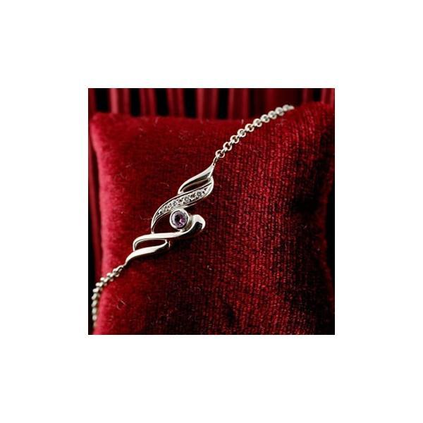 ブレスレット ピンクトルマリン プラチナ ダイヤモンド 10月誕生石 チェーン レディース ダイヤ 宝石 クリスマス 女性