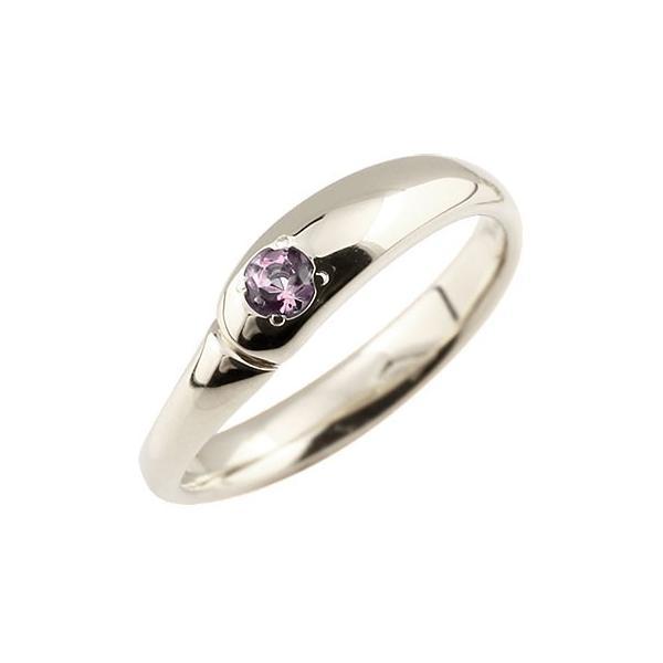 ピンキーリング ピンクサファイア リング 指輪 ホワイトゴールドk18 18金 シンプル 一粒 レディース 9月誕生石 ストレート 宝石 クリスマス 女性