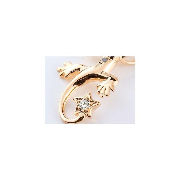 ペアネックレス トカゲ ペンダント ダイヤモンド ブラックダイヤモンド ピンクゴールドk18 18金 ハート 星 チェーン 人気 ダイヤ カップル レディース