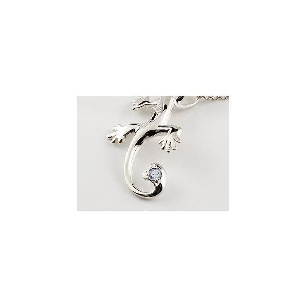 トカゲ ネックレス タンザナイト ダイヤモンド ペンダント ホワイトゴールドk18 18金 ダイヤ ハート 12月誕生石 レディース チェーン 人気 宝石 クリスマス 女性