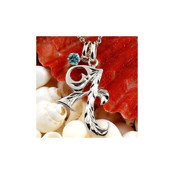 イニシャル ネーム ネックレス ハワイアンジュエリー A プラチナ ペンダント ブルートパーズ アルファベット レディース チェーン 人気 クリスマス 女性