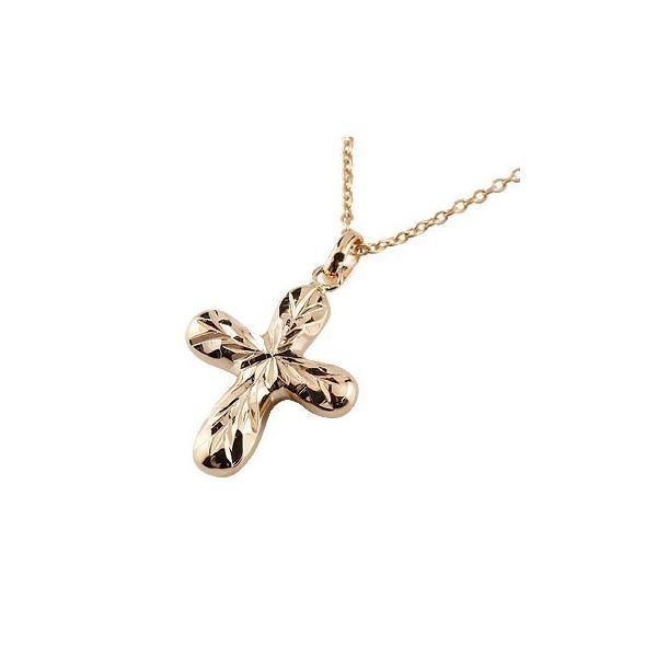 ハワイアンジュエリー クロス ネックレス ペンダント ピンクゴールドk10 10金 十字架 地金 チェーン 人気 レディース