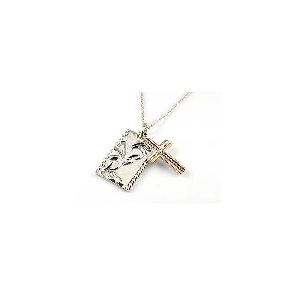 ペアプラチナ ネックレス ペアペンダント ハワイアンジュエリー クロス ピンクゴールドk18 ペンダント 十字架 マット仕上げ チェーン コンビ 18金