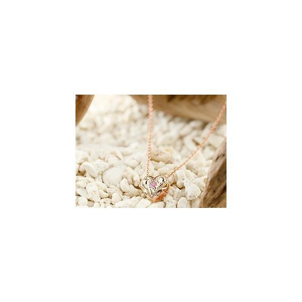 ペアネックレス ペアペンダント ハワイアンジュエリー ダイヤモンド ピンクサファイア ハート ピンクゴールドk18 マイレ ミル打ちデザイン 人気 18金 宝石