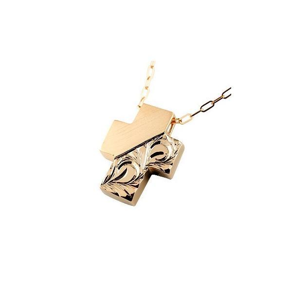 ネックレス 18金 レディース ハワイアン クロス ピンクゴールドk18 ペンダント 十字架 シンプル 地金 人気 ハワイアンジュエリー クリスマス 女性