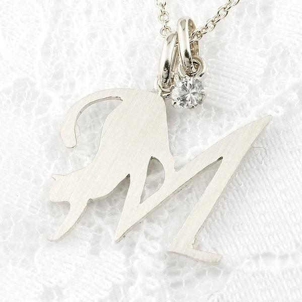 ネックレス イニシャル ネーム M 猫 ダイヤモンド プラチナ ペンダント アルファベット ネコ ねこ ヘアライン仕上げ レディース チェーン 人気 クリスマス 女性