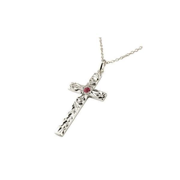 ハワイアンジュエリー クロス ネックレス ルビー プラチナ ペンダント 十字架 チェーン 人気 7月誕生石 レディース 宝石 クリスマス 女性