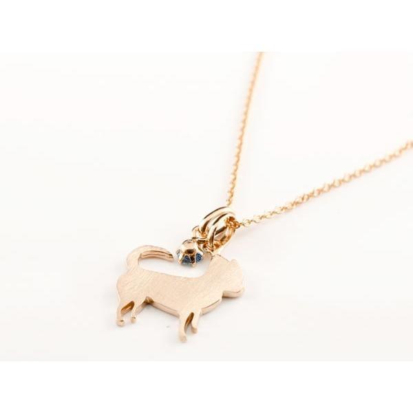 犬 ネックレス ブルーサファイア 一粒 ペンダント チワワ ピンクゴールドk10 10金 いぬ イヌ 犬モチーフ 9月誕生石 チェーン 人気 宝石 クリスマス 女性