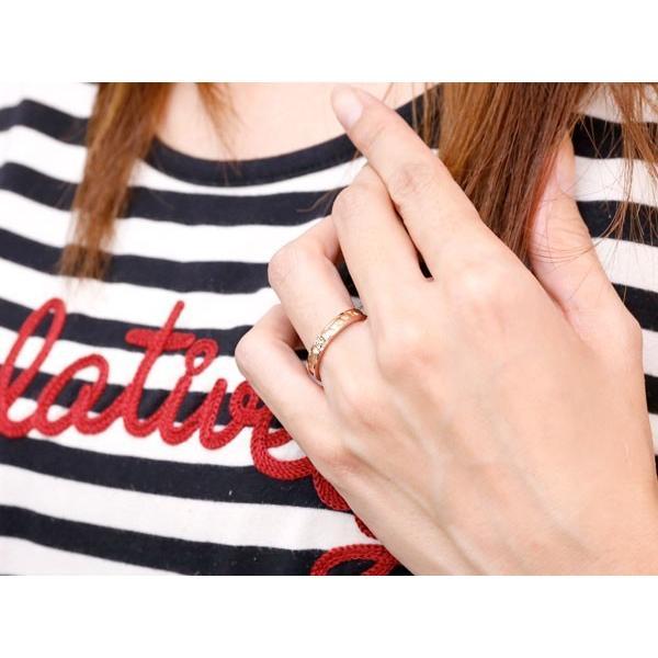 ブラックダイヤモンド ダイヤモンドピンクゴールドk18 マリッジリング 結婚指輪 ペアリング ストレート カップル 18金 ダイヤ メンズ レディース