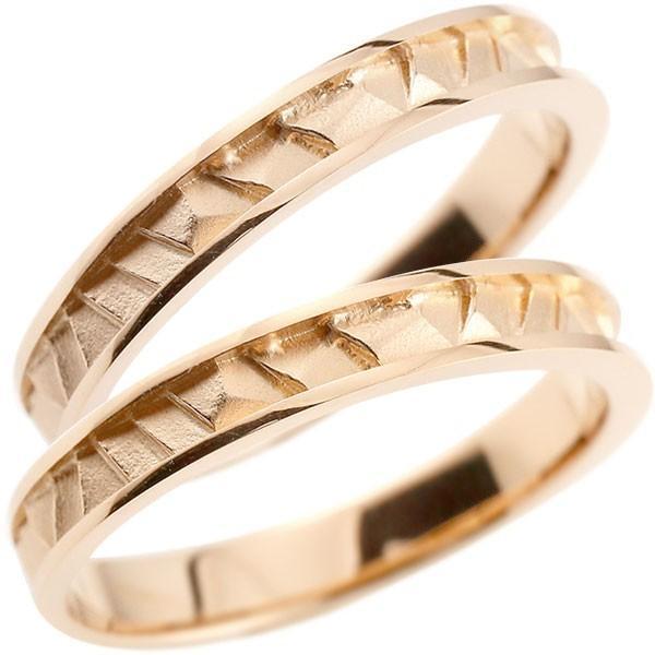 ピンクゴールドk18 マリッジリング 結婚指輪 ペアリング ストレート カップル 18金 宝石なし 地金 メンズ レディース  クリスマス 女性