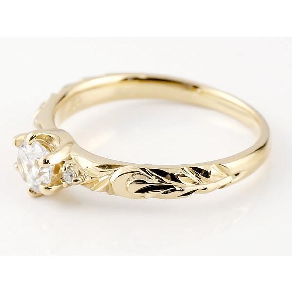 鑑定書付き 婚約指輪  エンゲージリング ハワイアンジュエリー SI 一粒 イエローゴールドk10 10金 k10yg ストレート  プレゼント 女性 ペア 母の日