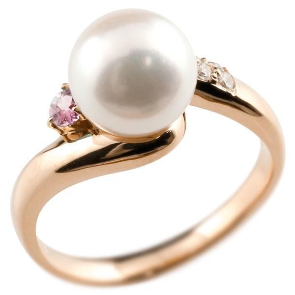 パールリング 真珠 フォーマル エンゲージリング 婚約指輪 18金  ピンクトルマリン ピンクゴールドk18 リング ダイヤモンド ダイヤ 指輪 18金 宝石 Xmas